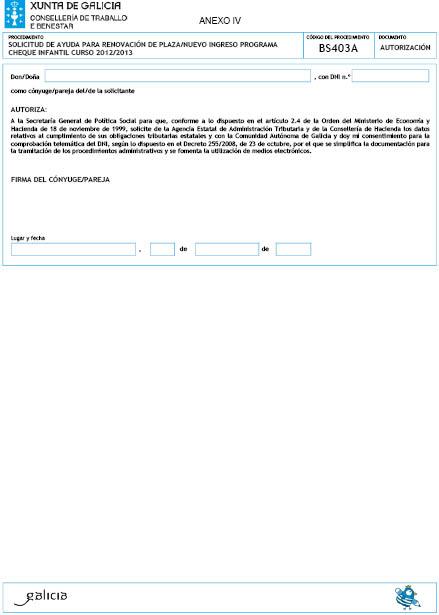 Orden del dog n 102 de 2012 5 30 xunta de galicia for Oficina xunta de galicia